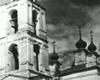 Истрия Храма